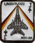 """Staffelwappen der 1.Jagdstaffel Fabulous Fulcrums des JG73""""S"""""""