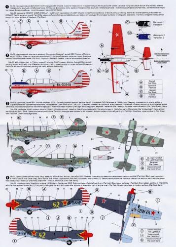 jak52-2